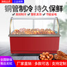 厂家直销熟食柜鸭脖柜点菜柜鲜肉柜冰柜厨房设备