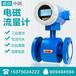 一體式智能電磁流量計化工污水廢水酸性液體DN50分體式防腐流量計