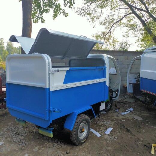 平頂山垃圾車款式,掛桶式垃圾車