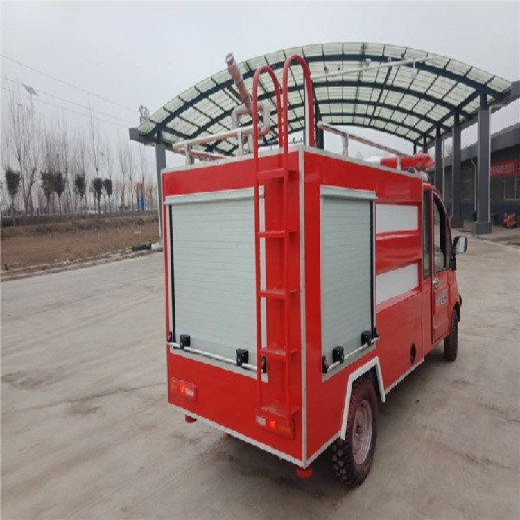 揭陽消防車服務,新能源微型消防車