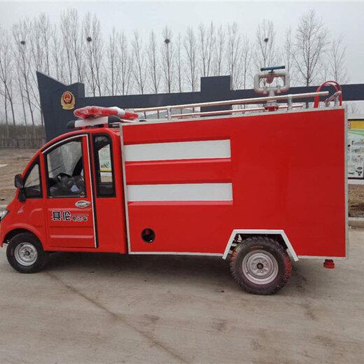東風正規消防車,遼陽東風消防車