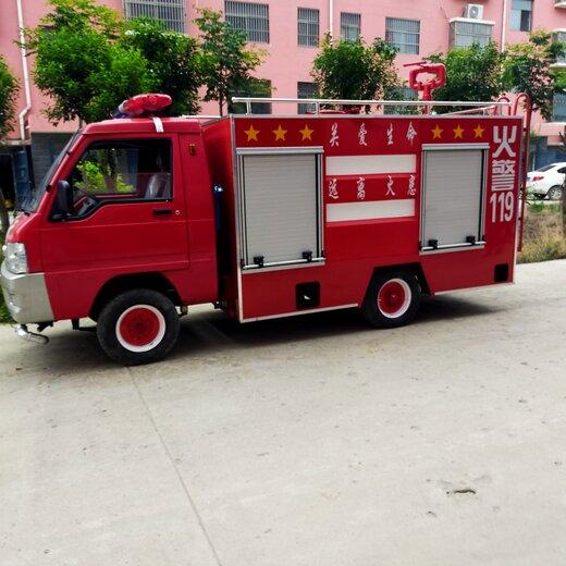 資陽消防車量大從優,福田卡三小型消防車