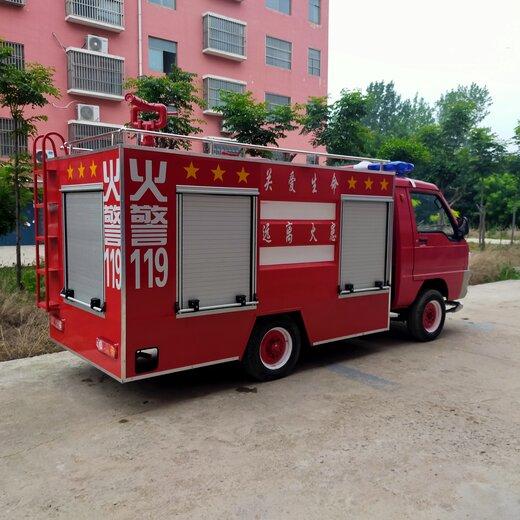 郴州消防車廠家,新能源微型消防車