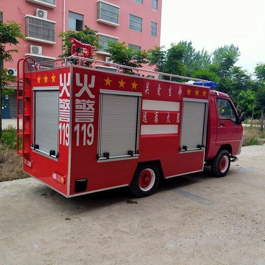 萊蕪消防車量大從優,正規消防車