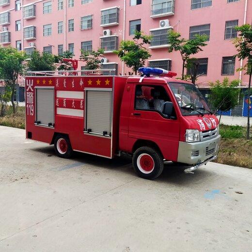 鄭州消防車量大從優,新能源微型消防車