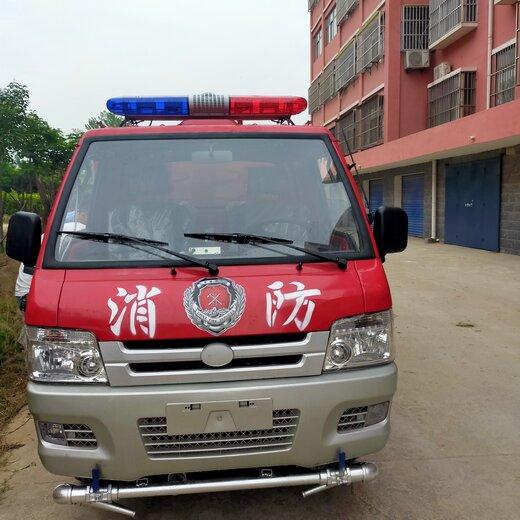 宜春消防車廠家,福田卡三小型消防車