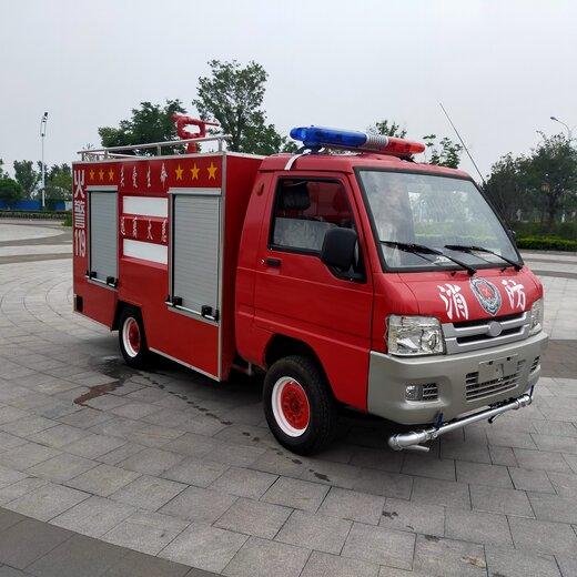 喀什消防車信譽,正規消防車