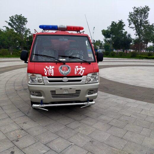 東風福田卡三小型消防車,昌都消防車量大從優