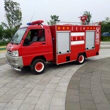 萍乡消防车厂家直销,正规消防车图片