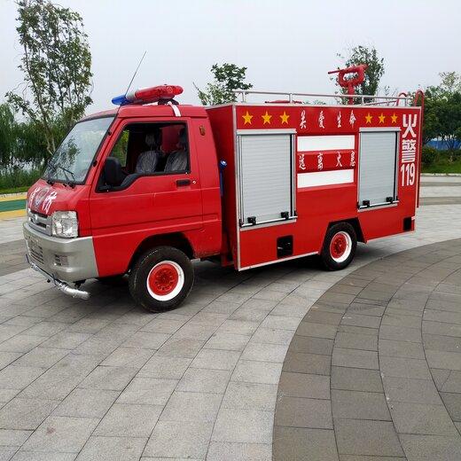 河池消防車信譽,新能源微型消防車