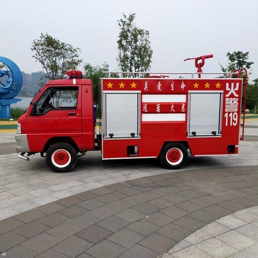 東風福田卡三小型消防車,鷹潭消防車量大從優
