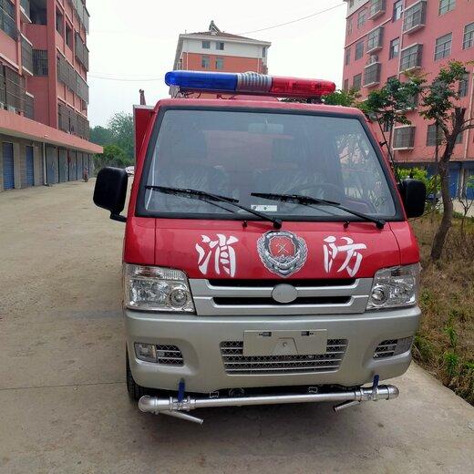 東風福田卡三小型消防車,濮陽消防車服務
