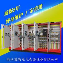 冠鳴電氣消防泵消防控制柜消防巡檢柜機械應急雙電源柜