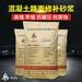 高强聚合物砂浆抗裂耐磨耐腐蚀高强度砂浆厂家直销