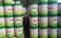 东营区醇酸防锈漆调和漆厂家直销批发价