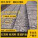 國外格賓網石籠網雷諾護墊施工方案以及施工細節