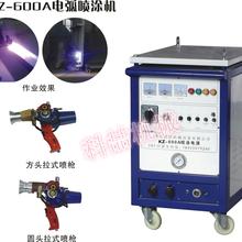 風發電配件除銹防腐電弧設備噴鋅鋁熱噴涂加工