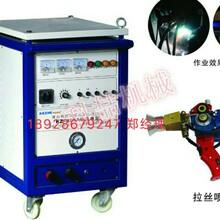 電弧噴鋁機,電弧噴槍及配件,廠家直銷,大量現貨