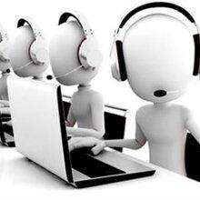 呼叫軟件網絡電話9外呼系統
