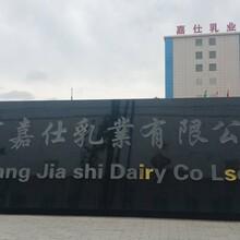 安徽牦牛奶粉代加工图片