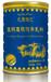 西安牦牛奶粉代加工質量可靠