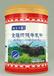 武威牦牛奶粉代加工優質服務
