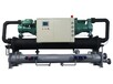 工業冷凍設備生產廠家-供應螺桿冷水機組-生產工業制冷設備