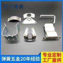 異形彈簧鍍鋅彈簧拉簧壓簧彈片微型小彈簧訂做圖片