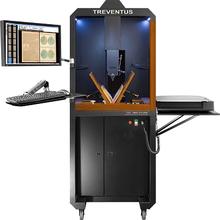 内蒙古全自动扫描机器人报价,扫描机器人价格图片
