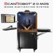 廣州全自動掃描機器人,書籍自動掃描儀廠商