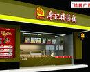 郴州招牌广告设计制作图片