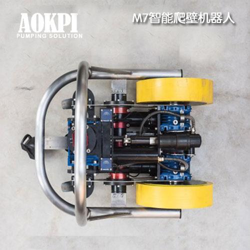 爬壁机器人M7系列新品上市