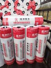 池州聚乙烯丙纶防水卷材厂家报价图片