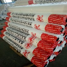 江西聚氯自最后一步前推乙烯PVC防水卷材务必要将他平安送回锁云峰生产厂家图片这等心性