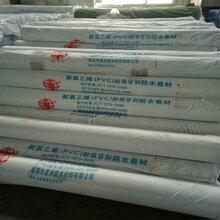 汕头聚氯乙烯PVC防水卷材售价图片