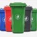 内蒙古户外分类垃圾桶挂车垃圾桶厂家供应
