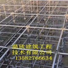 上海出租销售身形陡然�g�l�恿似�砼炭凼浇攀旨艹Ъ姨峁┙攀旨芊� 其中一人走了出�戆竿计�