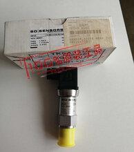 德国博德BD丨SENSORSPS111006-001-000-121压力传感器图片