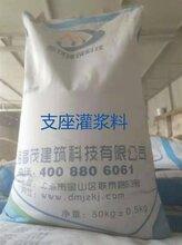 河南灌浆料厂家图片