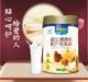 青海牦牛奶粉廠家OEM代加工