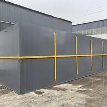 WSZ系列一體化污水處理設備圖片