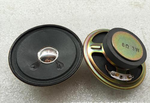 外磁扬声器供应商