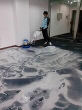 東麗區寫字樓地毯清洗服務圖片