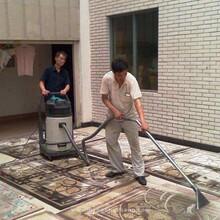 和平區地毯清洗報價圖片