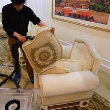 滨海新区沙发清洗价格图片