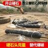 露天礦山無聲開采代替放炮采石大型劈石機