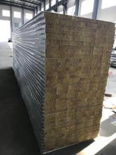 南通巖棉夾芯板生產廠家圖片