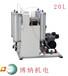 小中型工业制氧机(氧气机)生产厂家便宜价格