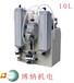 小型工业制氧设备/工业氧气设备