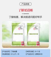 水產專用丁酸多菌飼料(liao)添加劑廠家發酵,現貨可參觀圖片